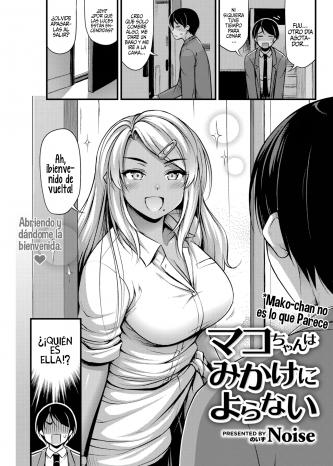 Leer Mako-chan no es lo que Parece