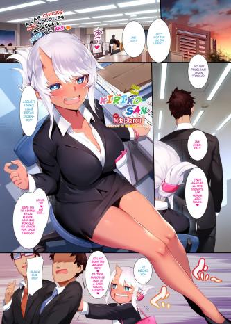 Leer Shinjin Kouhai Kiriko-san